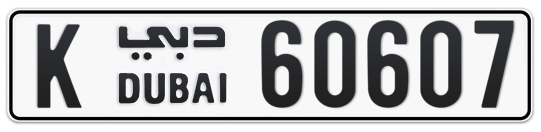 K 60607 - Plate numbers for sale in Dubai