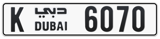 K 6070 - Plate numbers for sale in Dubai