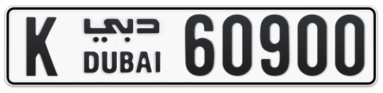 K 60900 - Plate numbers for sale in Dubai
