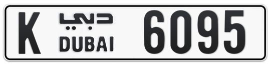 K 6095 - Plate numbers for sale in Dubai