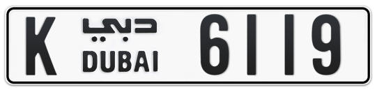 K 6119 - Plate numbers for sale in Dubai