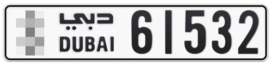 * 61532 - Plate numbers for sale in Dubai