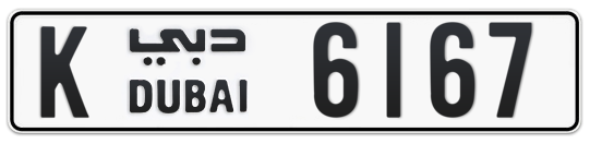 K 6167 - Plate numbers for sale in Dubai