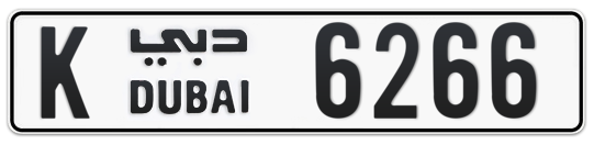 K 6266 - Plate numbers for sale in Dubai