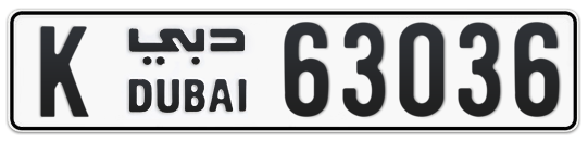 K 63036 - Plate numbers for sale in Dubai