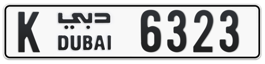 K 6323 - Plate numbers for sale in Dubai
