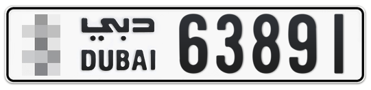 * 63891 - Plate numbers for sale in Dubai