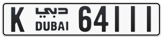 K 64111 - Plate numbers for sale in Dubai