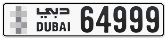 * 64999 - Plate numbers for sale in Dubai