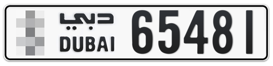 * 65481 - Plate numbers for sale in Dubai