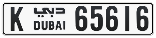 K 65616 - Plate numbers for sale in Dubai