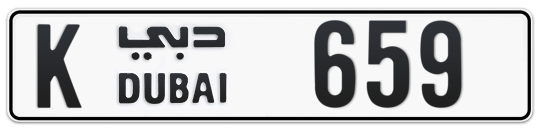 K 659 - Plate numbers for sale in Dubai
