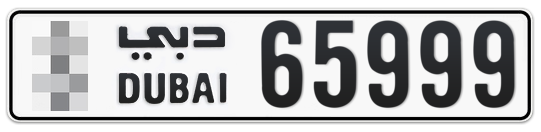 * 65999 - Plate numbers for sale in Dubai