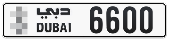 * 6600 - Plate numbers for sale in Dubai