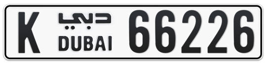 K 66226 - Plate numbers for sale in Dubai