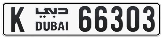 K 66303 - Plate numbers for sale in Dubai