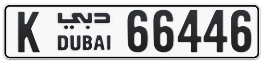 K 66446 - Plate numbers for sale in Dubai