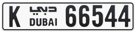 K 66544 - Plate numbers for sale in Dubai