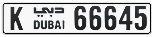 K 66645 - Plate numbers for sale in Dubai