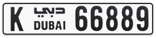 K 66889 - Plate numbers for sale in Dubai
