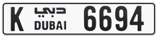K 6694 - Plate numbers for sale in Dubai