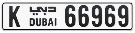 K 66969 - Plate numbers for sale in Dubai