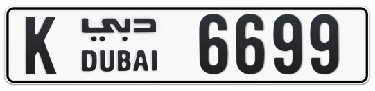 K 6699 - Plate numbers for sale in Dubai