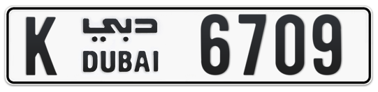 K 6709 - Plate numbers for sale in Dubai