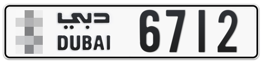 * 6712 - Plate numbers for sale in Dubai
