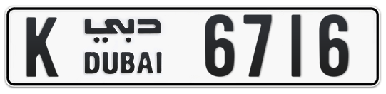 K 6716 - Plate numbers for sale in Dubai