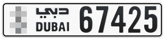 * 67425 - Plate numbers for sale in Dubai