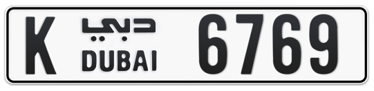 K 6769 - Plate numbers for sale in Dubai