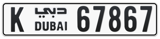 K 67867 - Plate numbers for sale in Dubai