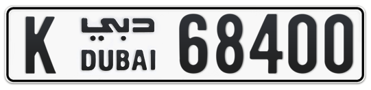 K 68400 - Plate numbers for sale in Dubai