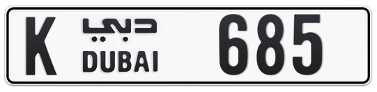K 685 - Plate numbers for sale in Dubai