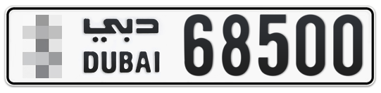 * 68500 - Plate numbers for sale in Dubai