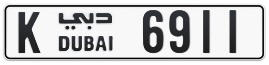 K 6911 - Plate numbers for sale in Dubai