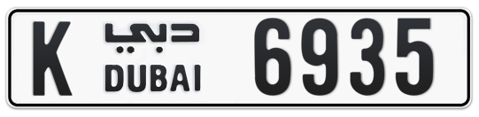 K 6935 - Plate numbers for sale in Dubai