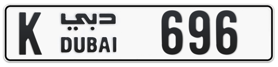 K 696 - Plate numbers for sale in Dubai