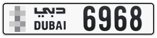 * 6968 - Plate numbers for sale in Dubai