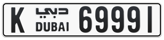 K 69991 - Plate numbers for sale in Dubai