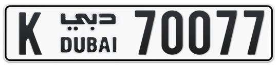 K 70077 - Plate numbers for sale in Dubai