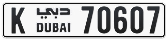 K 70607 - Plate numbers for sale in Dubai
