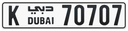K 70707 - Plate numbers for sale in Dubai