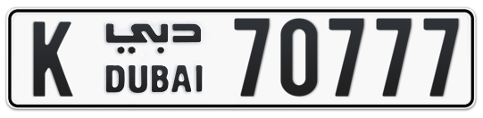 K 70777 - Plate numbers for sale in Dubai