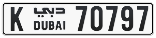 K 70797 - Plate numbers for sale in Dubai