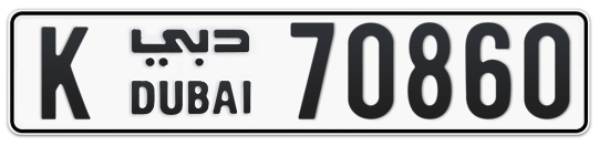 K 70860 - Plate numbers for sale in Dubai