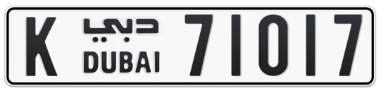 K 71017 - Plate numbers for sale in Dubai