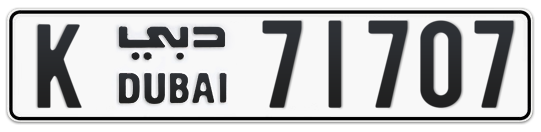 K 71707 - Plate numbers for sale in Dubai