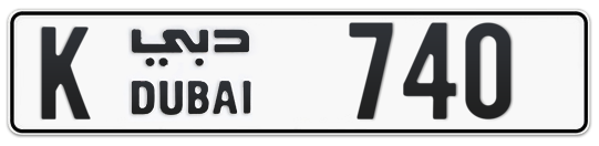 K 740 - Plate numbers for sale in Dubai